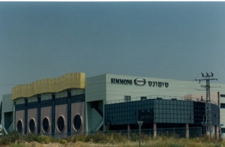אזור תעשייה כפר סבא | מפעל סימונס בע״מ